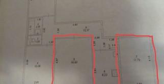 Комната в 4-комн. квартире, 29.6 м², 2/3 эт.