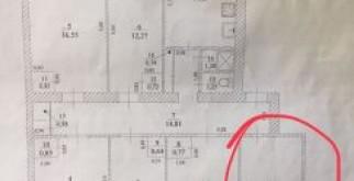 Комната в 5-комн. квартире, 11 м², 4/5 эт.