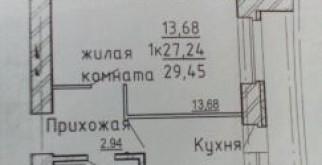 1-комн. квартира, 30 м², 16/16 эт.