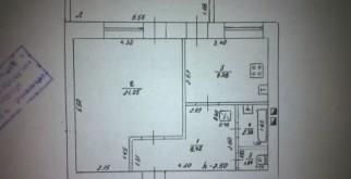 1-комн. квартира, 42 м², 1/2 эт.
