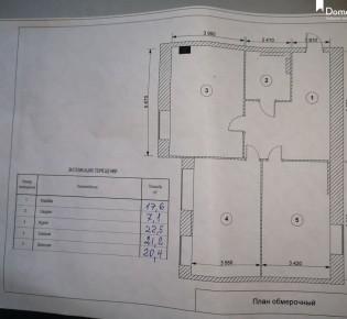 2-комн. квартира, 89 м², 1/4 эт.