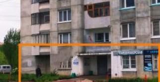 Офис, 211 м²