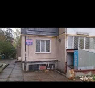 Коммерческая недвижимость, 50 м²