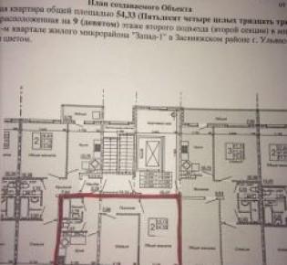 2-комн. квартира, 59 м², 9/11 эт.