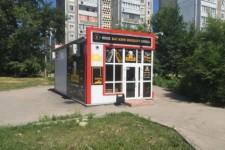 Магазин, 50 м²