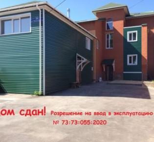 2-комн. квартира, 52 м², 2/3 эт.