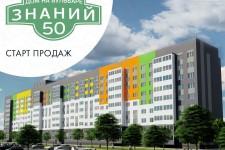 1-комн. квартира, 34 м², 4/9 эт.