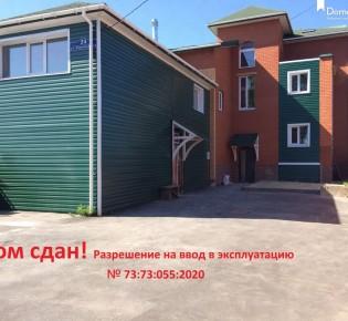 3-комн. квартира, 92 м², 2/3 эт.